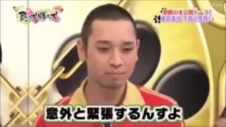 あがり症・緊張しいの為のスピーチ練習会「キンスピ」 福岡・熊本・広島...