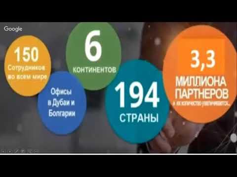 OneCoin OneLife Вебинар и новости от Екатерина Тимощук 28 11 2017г