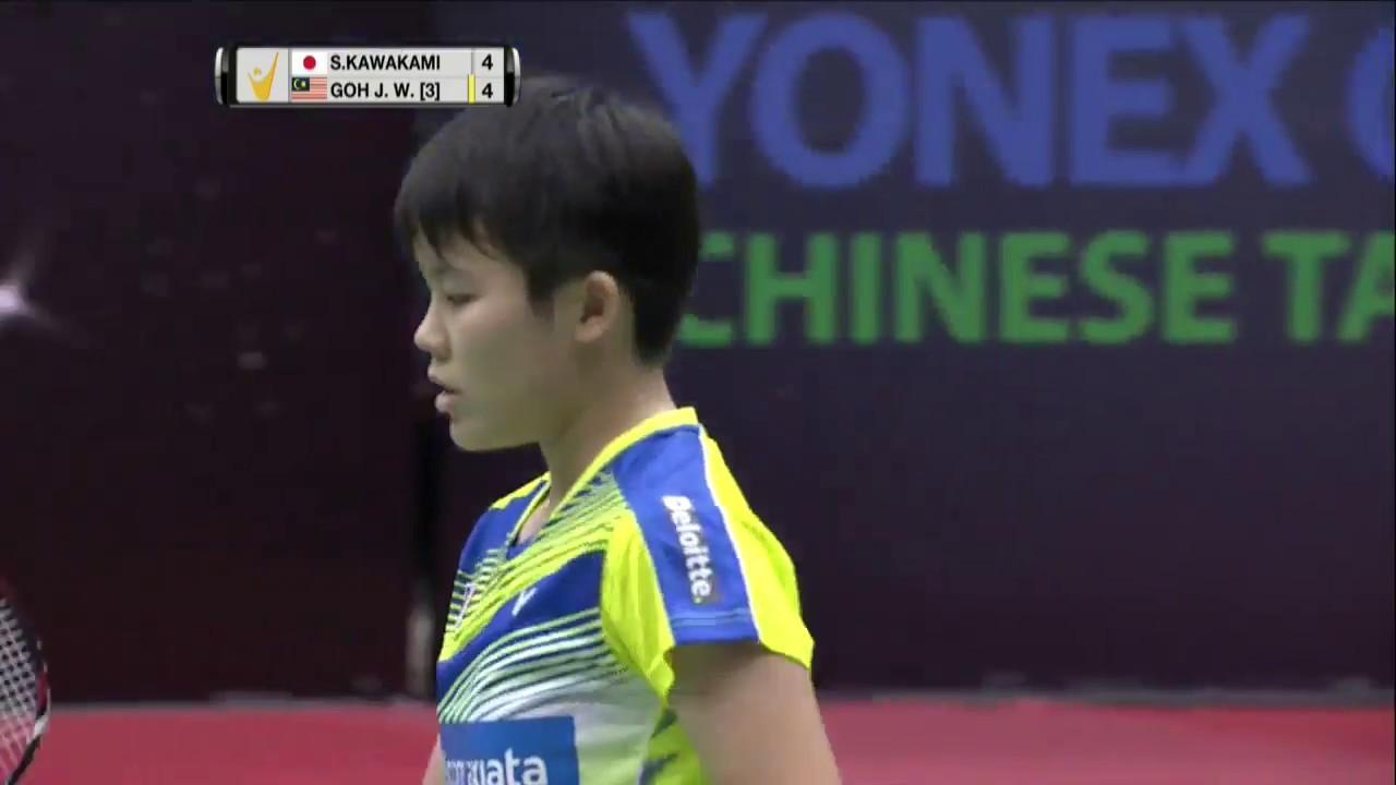 Yonex Open Chinese Taipei 2017 Badminton F M3 WS