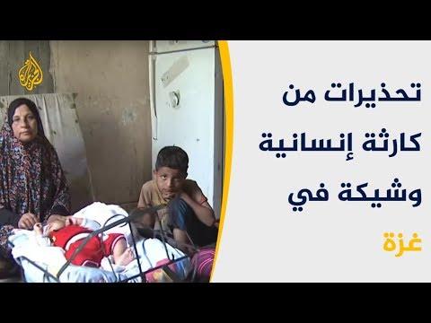 تردي الأوضاع المعيشية والاقتصادية بفعل حصار قطاع غزة  - 12:55-2019 / 5 / 22