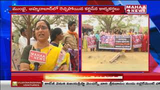 Padmavati Movie Protest   Karni Sena Wants 'Padmavati' Banned   Mahaa News