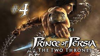 Let's Play Prince of Persia: Dwa Trony #4 - Potyczka na arenie