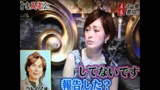 大人AKB48のオーディションに落ちた元モーニング娘の市井さやかがその...