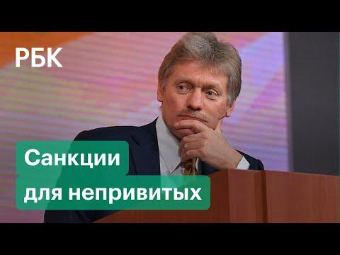 Российские власти признали неминуемую дискриминацию россиян, которые не прошли вакцинацию от COVID