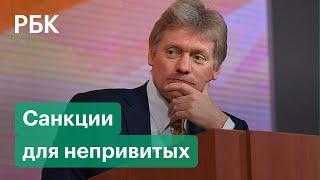Российские власти признали неминуемую дискриминацию россиян которые не прошли вакцинацию от COVID