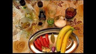 Филиппинский Пряный банановый острый соус