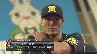 タイガース・糸井選手のヒーローインタビュー動画。 2018/06/02 埼玉西...