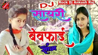 Gambar cover DJ Amarjeet Babu Ganj