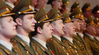 Alexandrov Red Army Choir ~ Katyusha