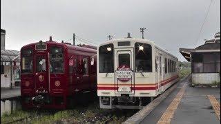ことこと列車と改元記念HM列車 平成筑豊鉄道