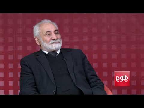 TAWDE KHABARE: Kabul Wants Clarification On US Policy