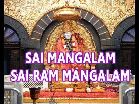 Sai Mangalam Sai Ram Mangalam || Latest Devotional || Sanjay Vidyarthi #Ambey Bhakti