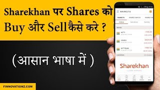 How to buy and sell shares on Sharekhan platform (Demo)