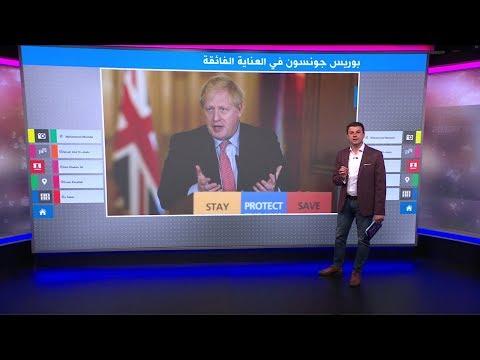 كيف قضى رئيس الوزراء البريطاني ليلته الأولى في غرفة العناية المركزة؟  - نشر قبل 37 دقيقة
