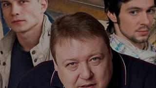 Контакт 2017 сериал детектив анонс