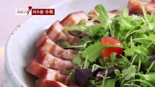 메디쿡 요리 레시피(수육, 고구마, 감자, 단호박, 달…