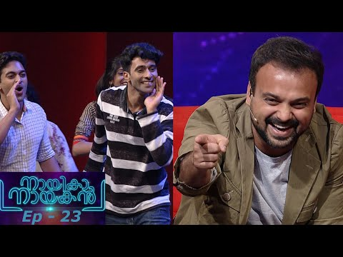 Mazhavil Manorama Nayika Nayakan Episode 23