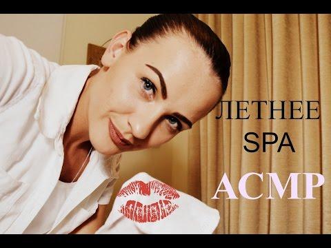 Видео бесплатно немки массаж фото 111-148