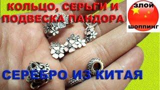 видео кольцо pandora купить