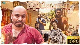 Kuthirapavan | Malayalam Short Film With English Subtitles | Christo George Varghese | Official