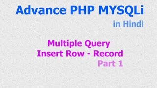 Multiple Query - Insert - Rows   Records - Array - PHP MySQL - Part 1 - Hindi