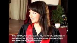видео Прокат аренда мантий магистра