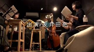 2017.7.9ロマンチック動物園稽古動画どうぶつえんものがたり