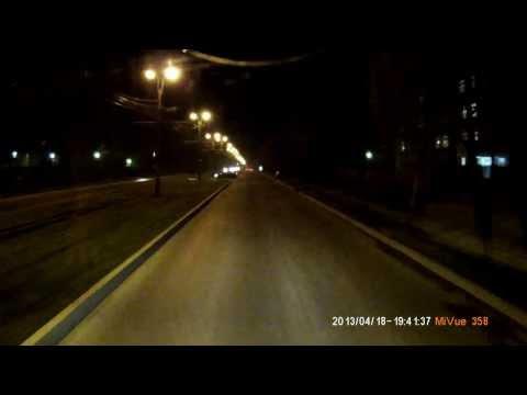 Iasi by night. Romania.