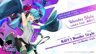 【初音ミク】Wonder Style / colate feat. 初音ミク【Digital Stars 2020】