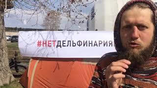 Митинг 7 мая в 18-00 у памятника Ленину возле Нац. Библиотеки