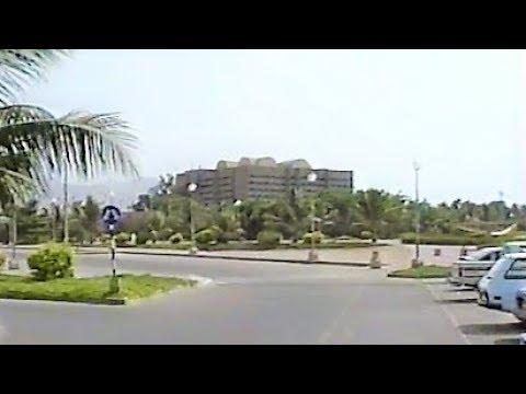 Shati al Qurum 1991, Oman,  InterContinental Hotel
