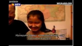 Mongoloo haisan mongol FULL (Шинжаан - Уйгарт)