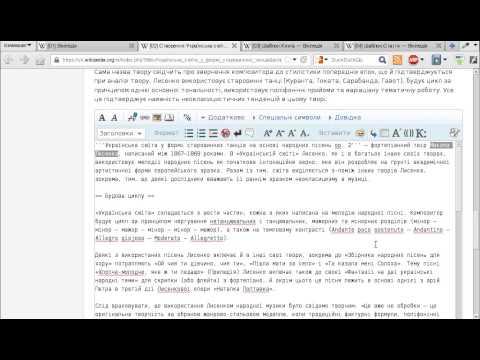 видео: Як створити статтю у Вікіпедії