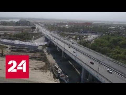 Ворошиловский мост в Ростове-на-Дону обеспечит доступность футбольного стадиона - Россия 24
