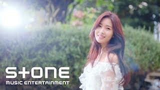 EVERGLOW Crank In Film #SIHYEON (시현) Video