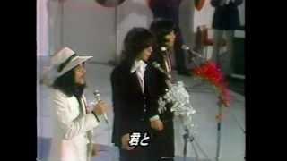 1973.11.20 OA 作詞 山上路夫/作曲 すぎやまこういち/編曲 大野克夫.