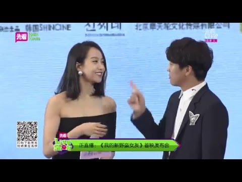[Full] 160719 Victoria f(x) & Cha Taehyun - My New Sassy Girl Movie Premier Press Conference