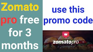 Simple tutorial about How to get zomato pro for free | How to get zomato pro for free Easy Guide