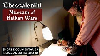 Πειρατολόγιο - Μουσείο Βαλκανικών Πολέμων /// Piratologio - Museum of Balkan Wars