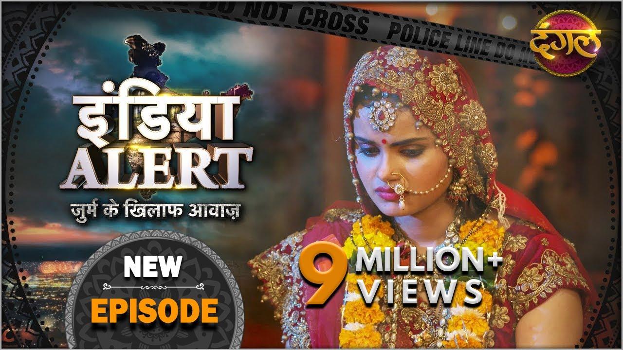 Download India Alert   New Episode 369   Choti Si Dulhan ( छोटी सी द�ल�हन )   Dangal TV Channel