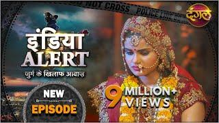 India Alert | New Episode 369 | Choti Si Dulhan ( छोटी सी दुल्हन ) | Dangal TV Channel