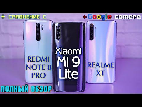 Xiaomi Mi 9 Lite полный обзор ТОПового смартфона в сравнении с Redmi Note 8 Pro и Realme XT! [4K]