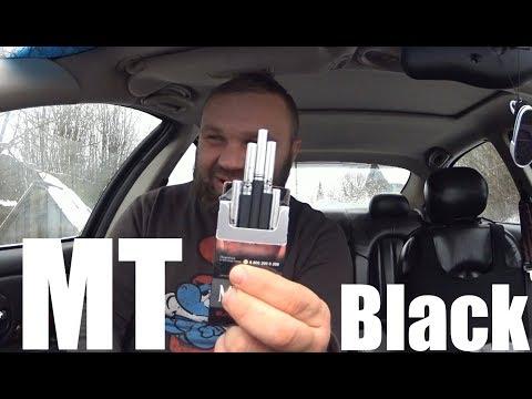 МТ BLACK / Гламур по Армянски 2.0