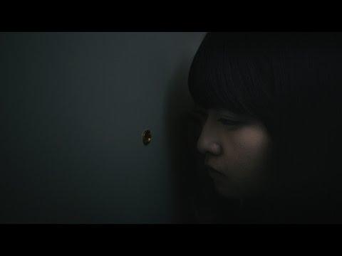 鈴木光司×福田陽平×伊藤万理華!映画『アイズ』予告編