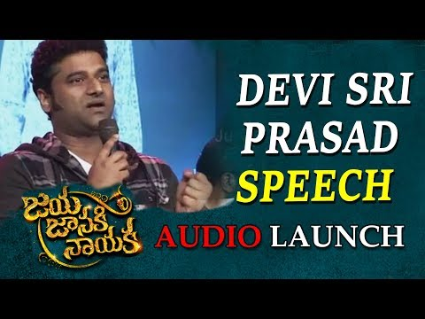Devi Sri Prasad Heartful Speech | Jaya Janaki Nayaka Audio Launch