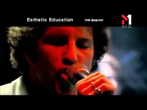 Esthetic Education - Shedry Schedryk (tvій формат'06) mp3