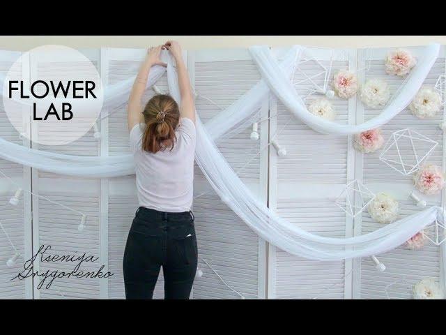 How to Decorate a Wedding Photozone | DIY Wedding Ideas
