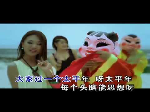 过新年「M-Girls 四个女生 2013 贺岁专辑 『团聚』」