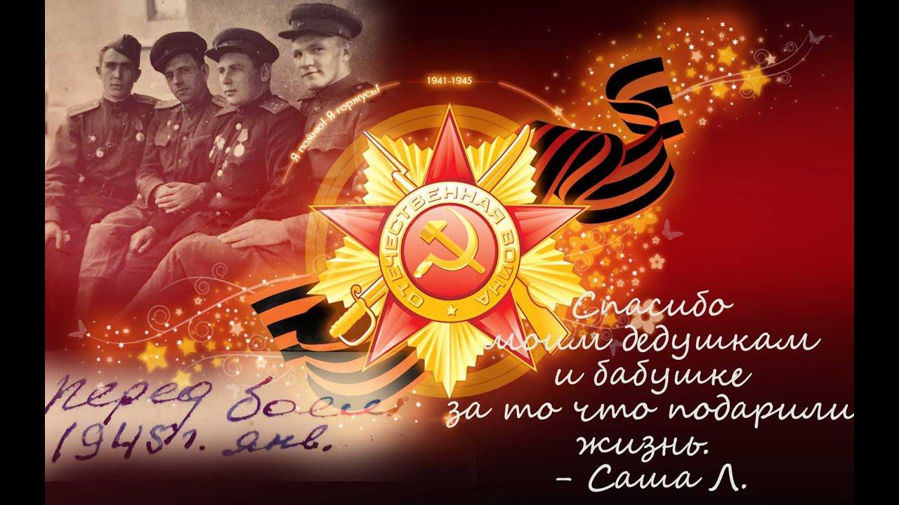 США | VLOG С Днём Победы. История моей семьи Украинцы ...