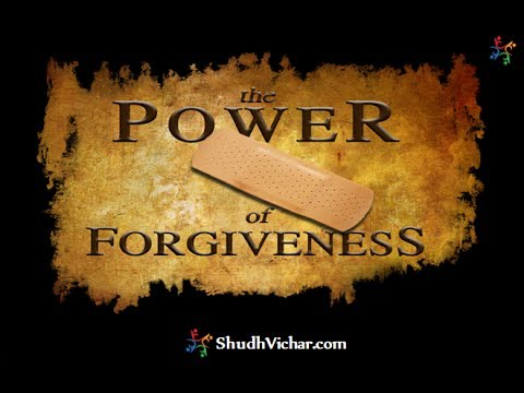 Know The Power Of Forgiveness Hindi Quotes कषम पर